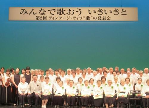 歌の発表会