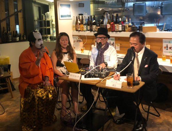 ブログレディオ湘南の人気DJクラーク・カーターさんを囲む会